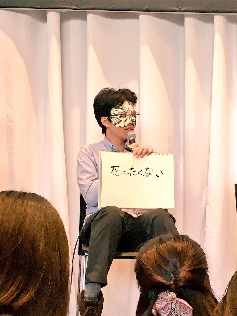f:id:zashikiuwarashi:20180422233208j:image