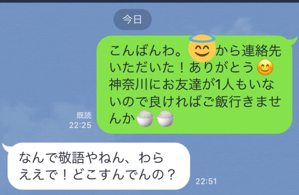 f:id:zashikiuwarashi:20180502232448j:image