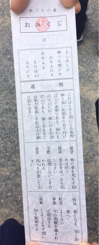 f:id:zashikiuwarashi:20180504221856j:image