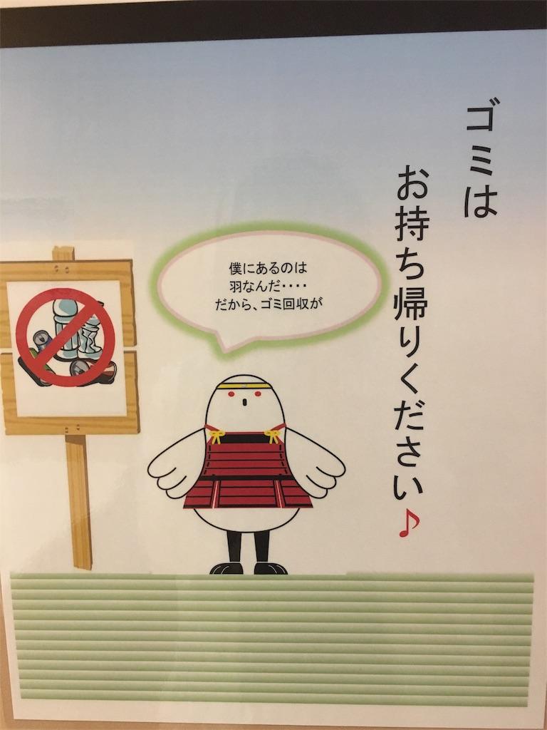 f:id:zashikiuwarashi:20180504222441j:image