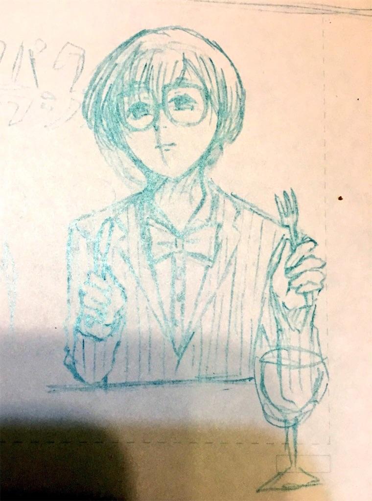 f:id:zashikiuwarashi:20180505220929j:image