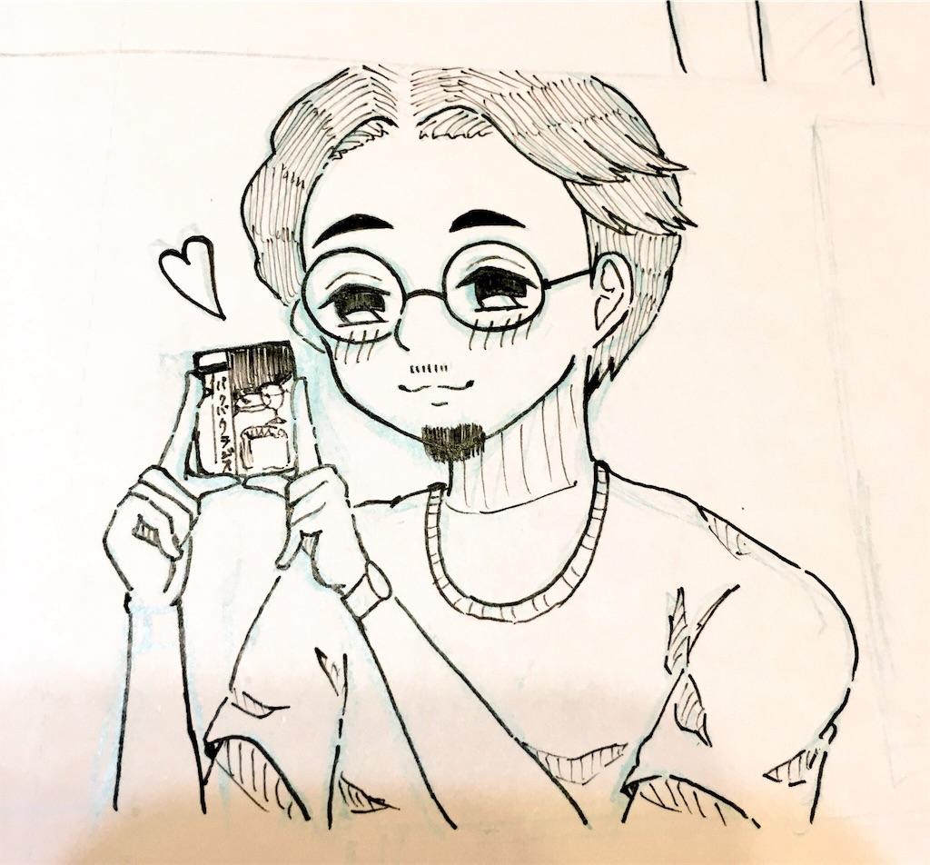 f:id:zashikiuwarashi:20180505221304j:image