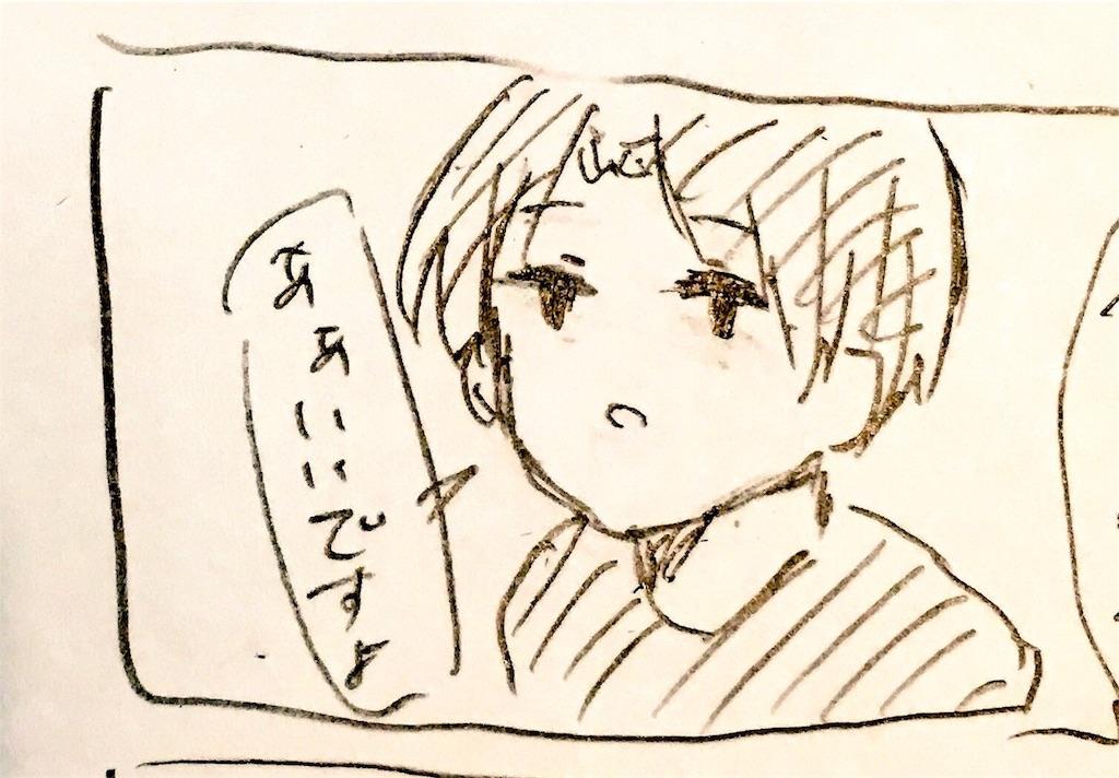 f:id:zashikiuwarashi:20180508222942j:image