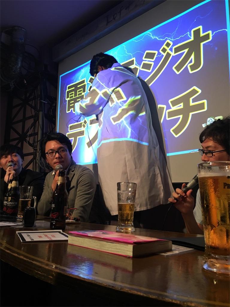 f:id:zashikiuwarashi:20180526231029j:image