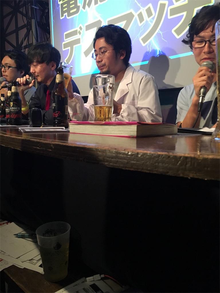 f:id:zashikiuwarashi:20180526231849j:image