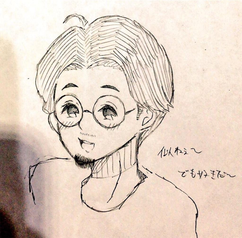 f:id:zashikiuwarashi:20180616231338j:image