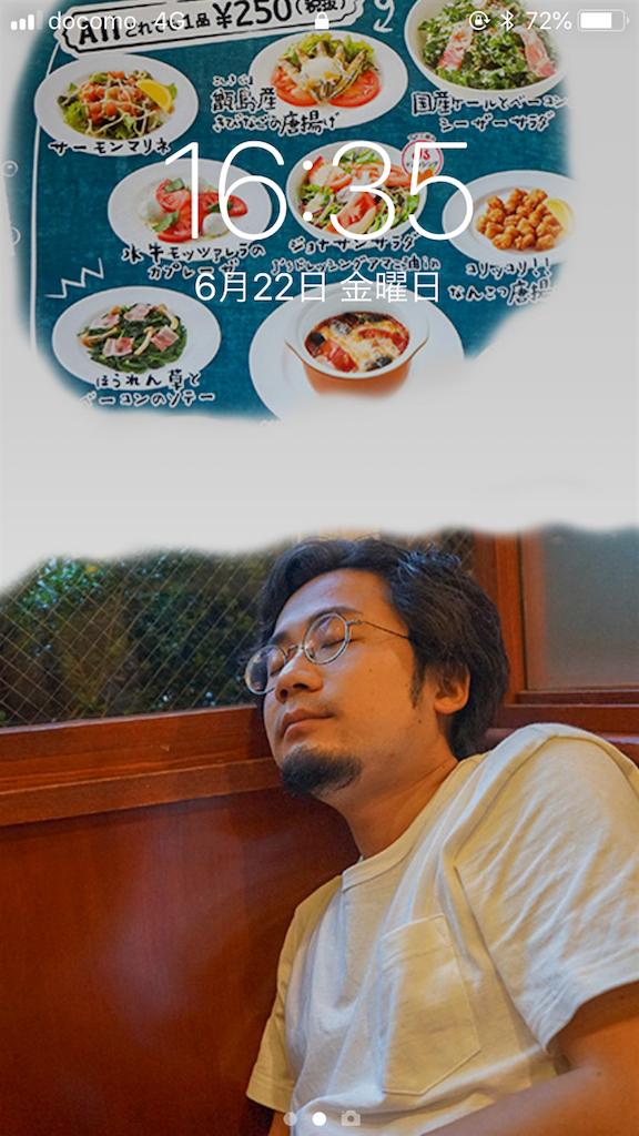 f:id:zashikiuwarashi:20180622234924p:image