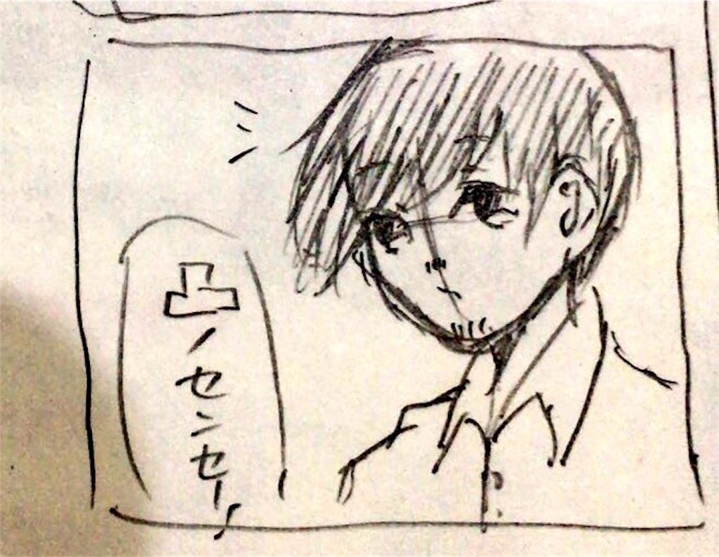 f:id:zashikiuwarashi:20180626231824j:image