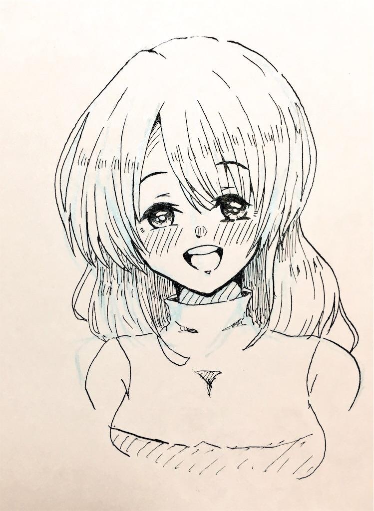 f:id:zashikiuwarashi:20180711233425j:image