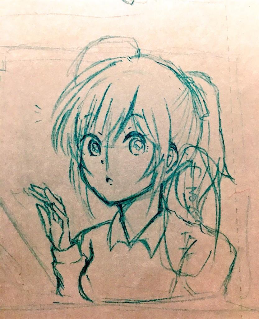f:id:zashikiuwarashi:20180712230711j:image
