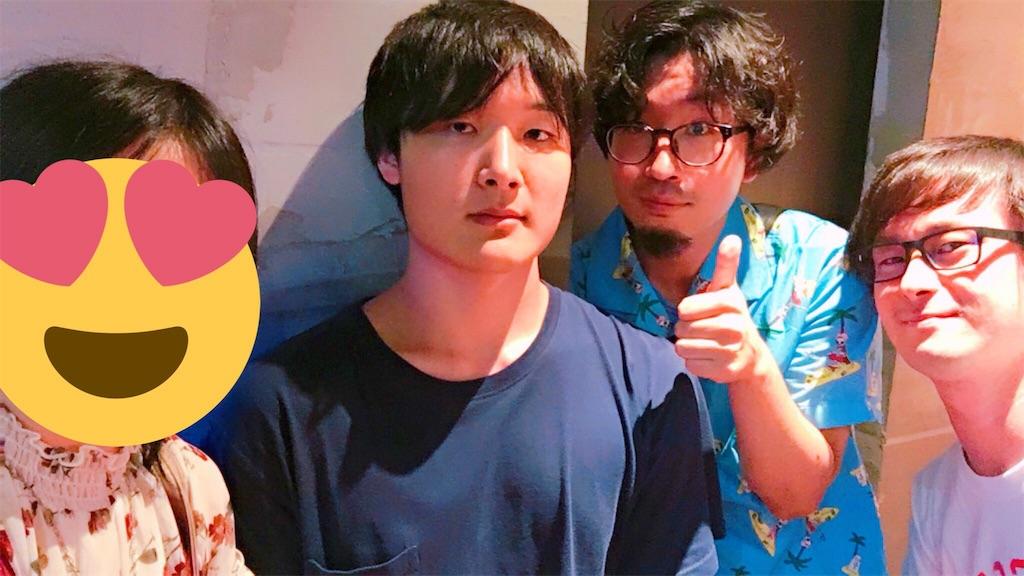 f:id:zashikiuwarashi:20180723234015j:image