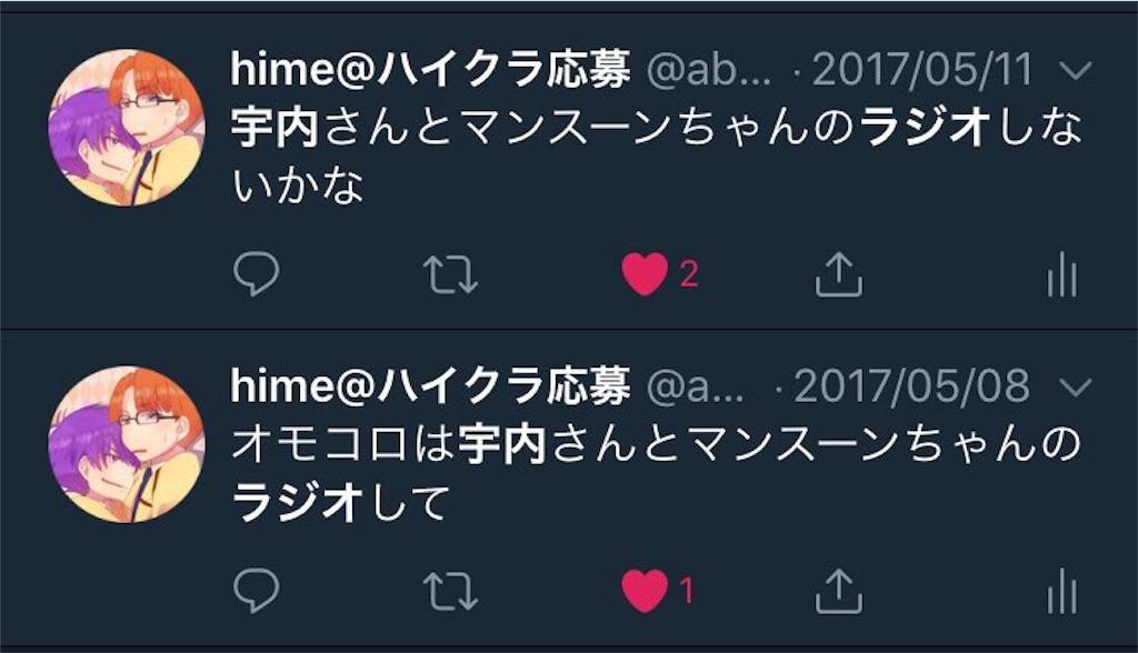 f:id:zashikiuwarashi:20180730222634j:image
