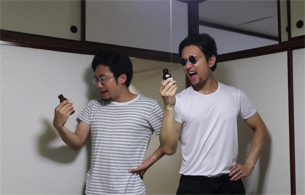 f:id:zashikiuwarashi:20180731233430j:image