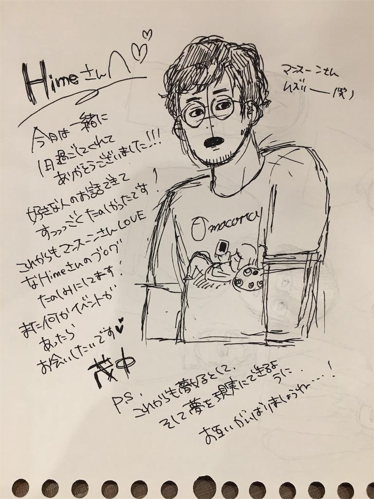 f:id:zashikiuwarashi:20180811232921j:image