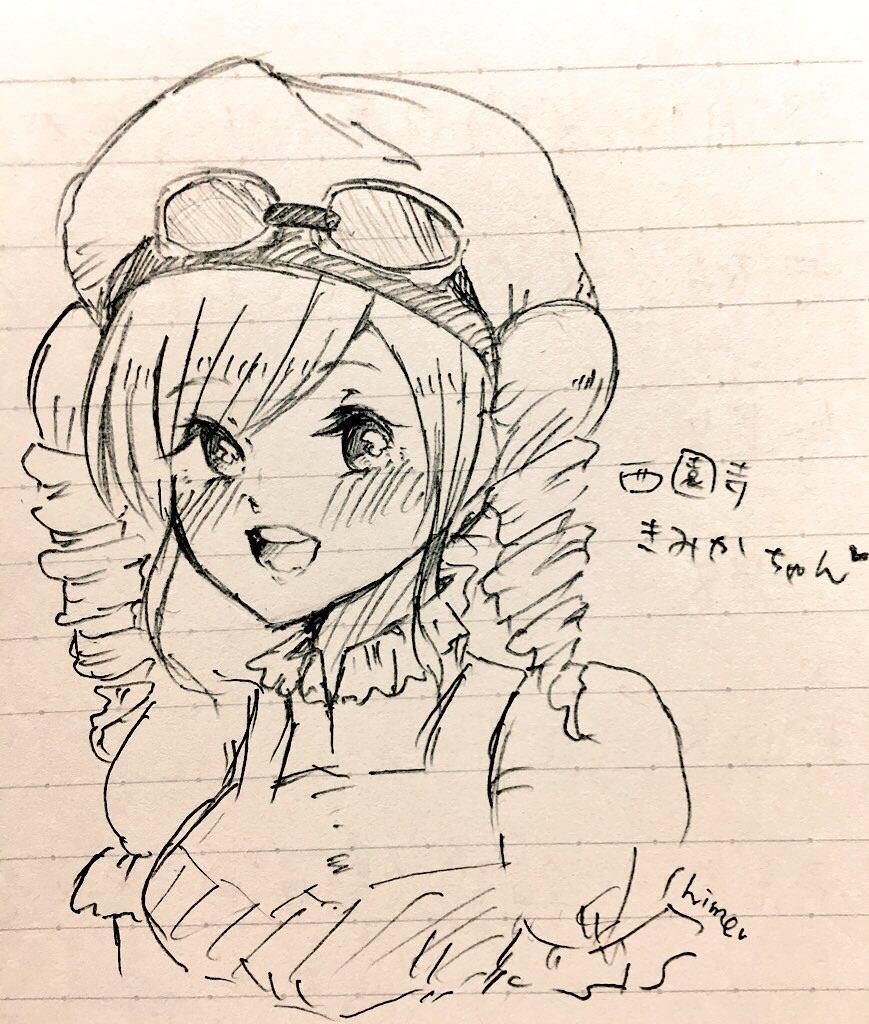 f:id:zashikiuwarashi:20180814231118j:image
