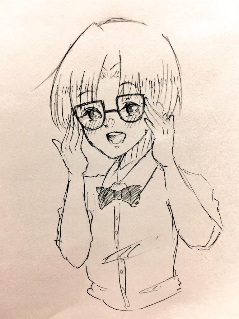 f:id:zashikiuwarashi:20180815231257j:image