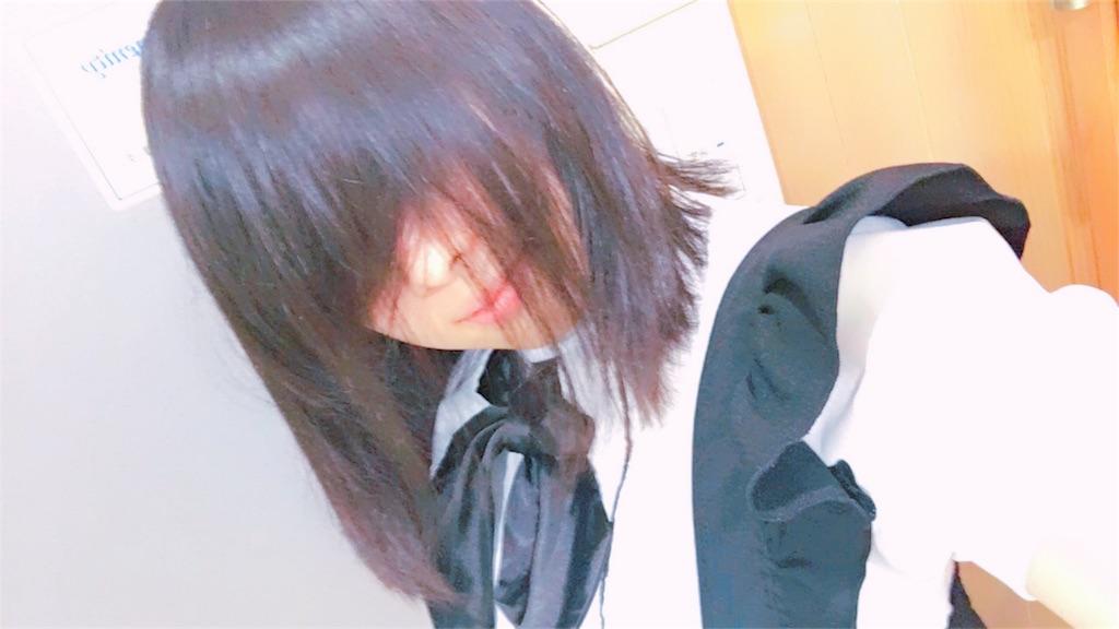 f:id:zashikiuwarashi:20180817233119j:image