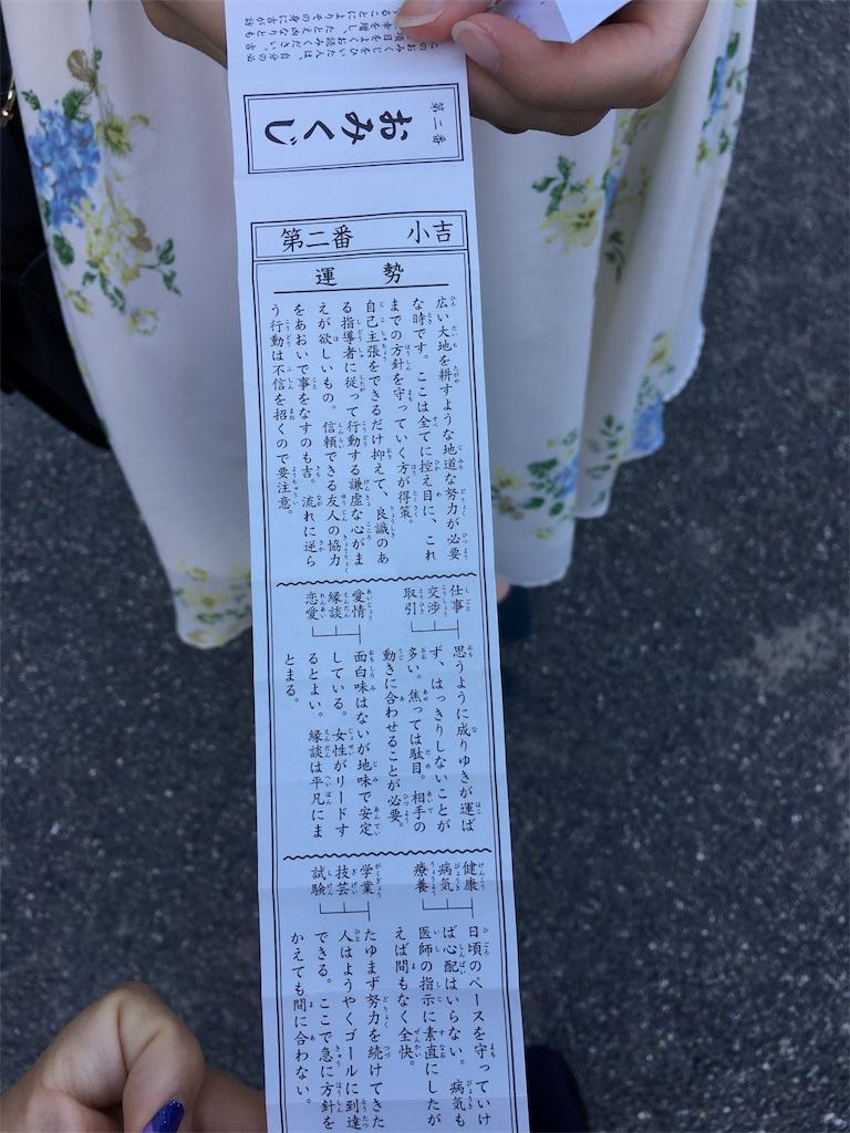 f:id:zashikiuwarashi:20180818232749j:image