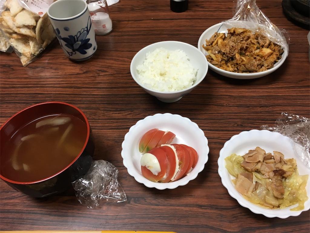 f:id:zashikiuwarashi:20180825213610j:image