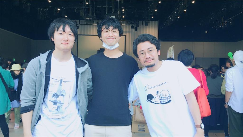 f:id:zashikiuwarashi:20181002232916j:image