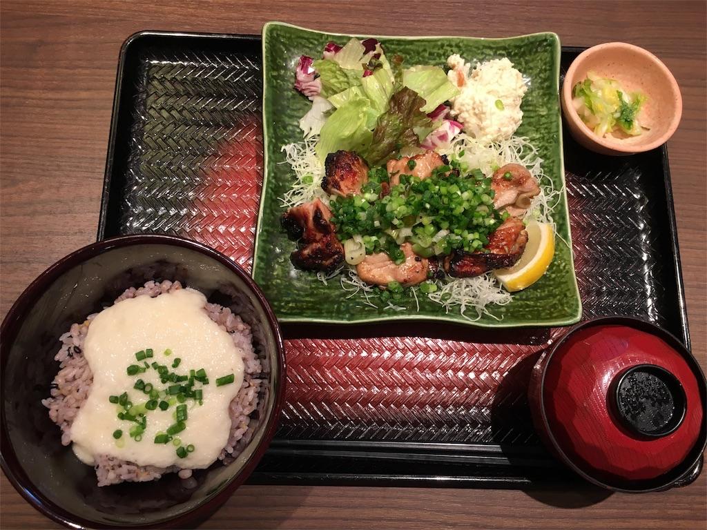 f:id:zashikiuwarashi:20181011230936j:image