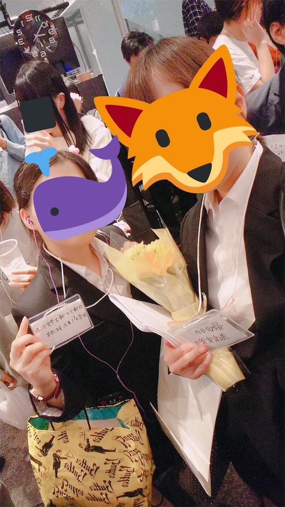 f:id:zashikiuwarashi:20181027231847j:image