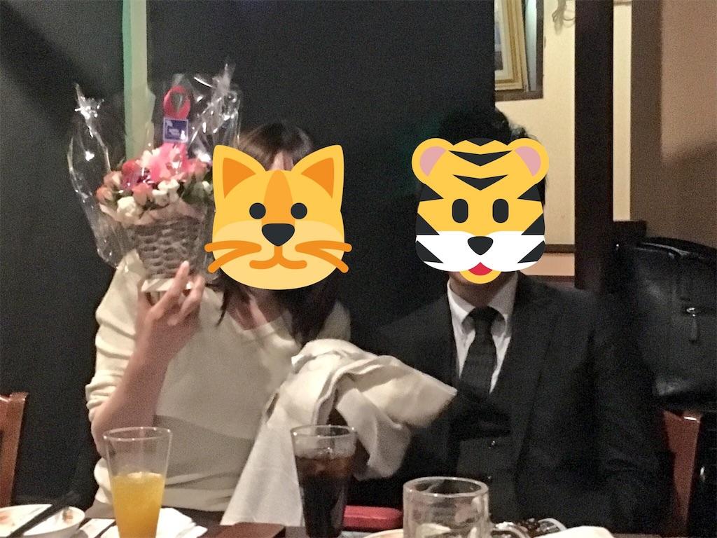 f:id:zashikiuwarashi:20181101233327j:image