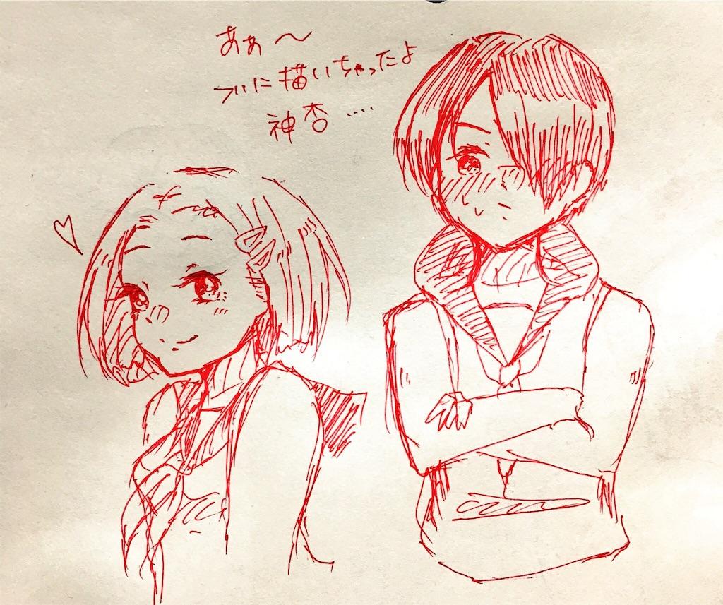 f:id:zashikiuwarashi:20181112224618j:image