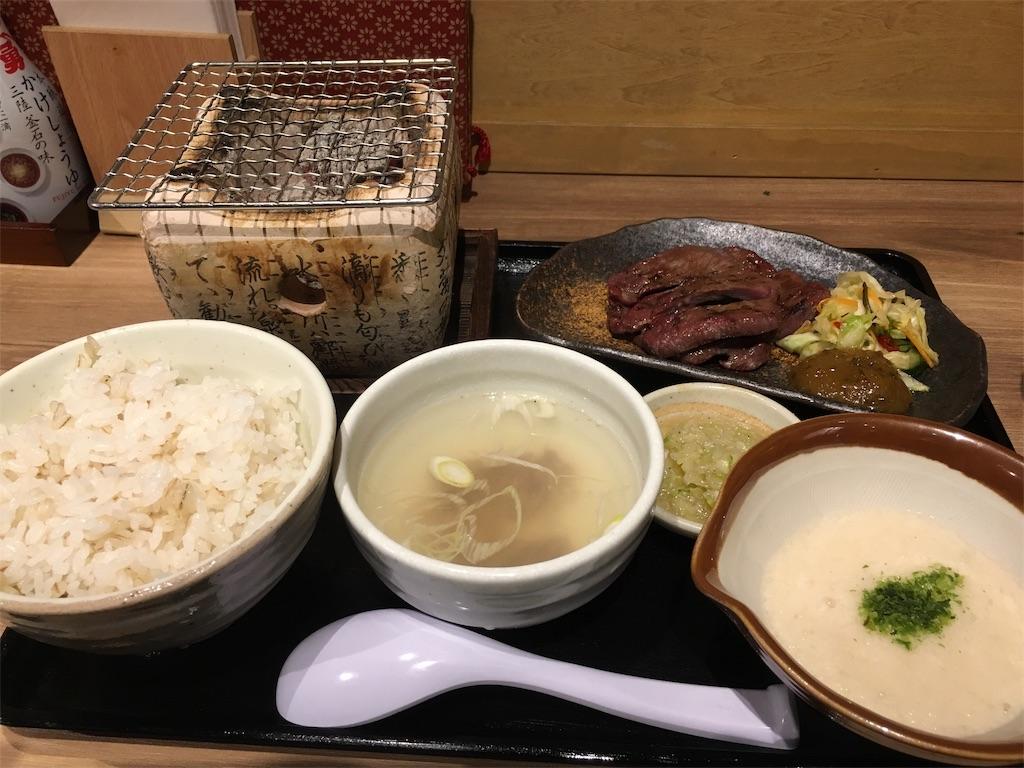 f:id:zashikiuwarashi:20181115232108j:image