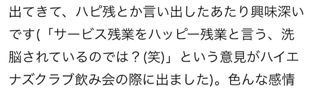 f:id:zashikiuwarashi:20181120232227j:image