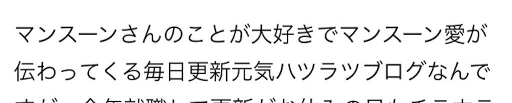 f:id:zashikiuwarashi:20181120232234j:image