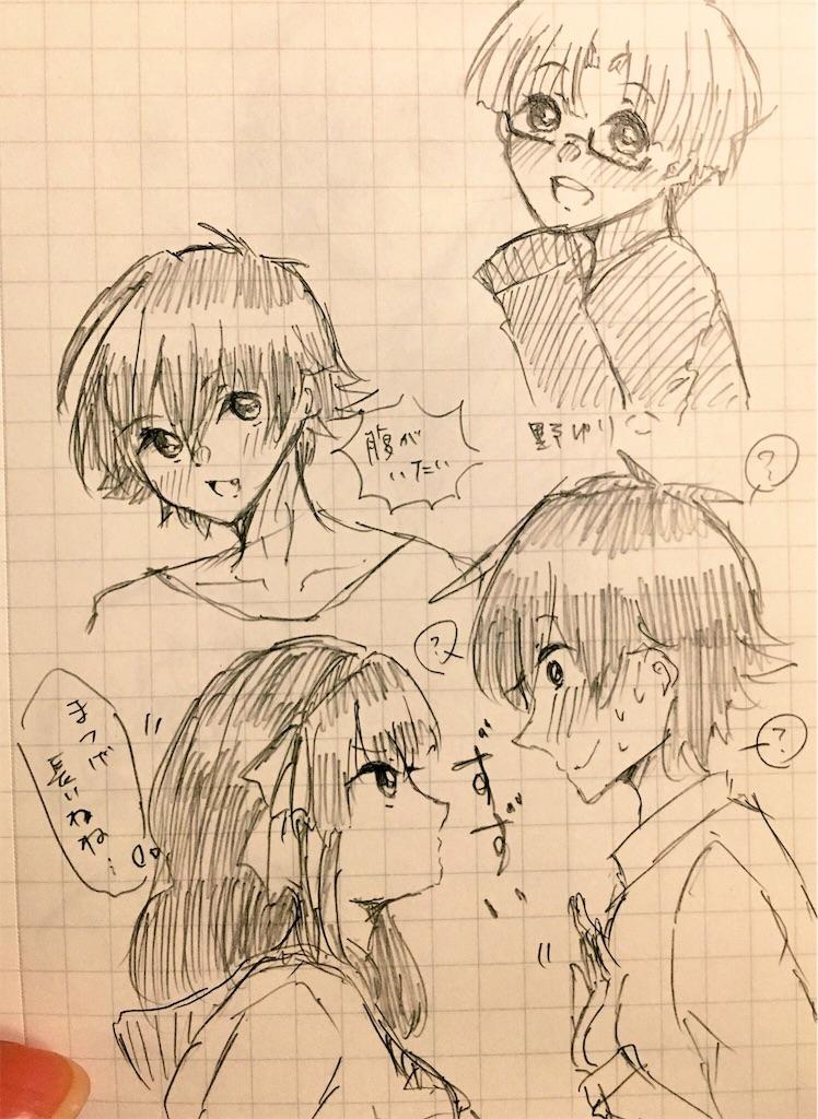 f:id:zashikiuwarashi:20181127232123j:image