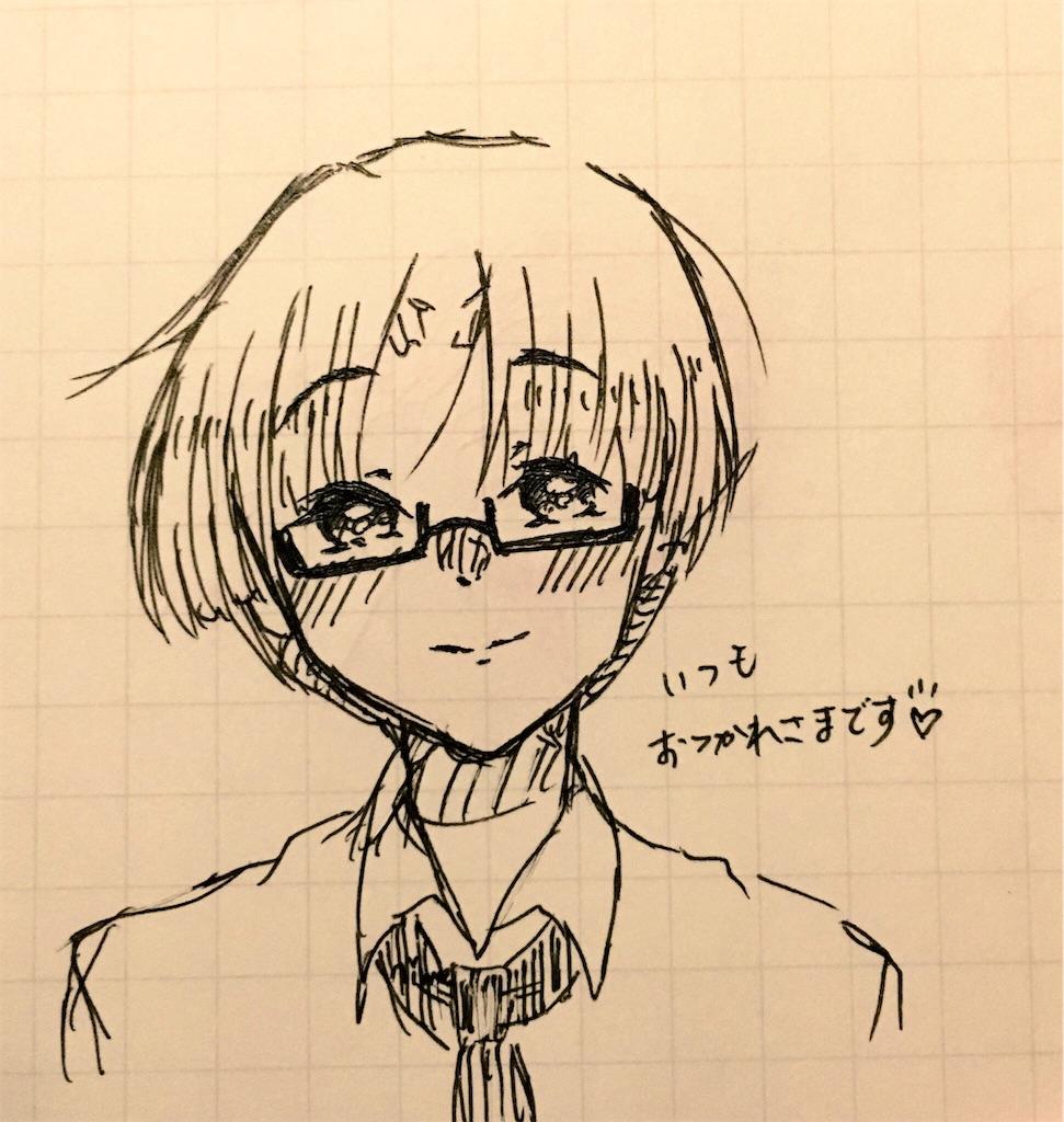 f:id:zashikiuwarashi:20181127232131j:image