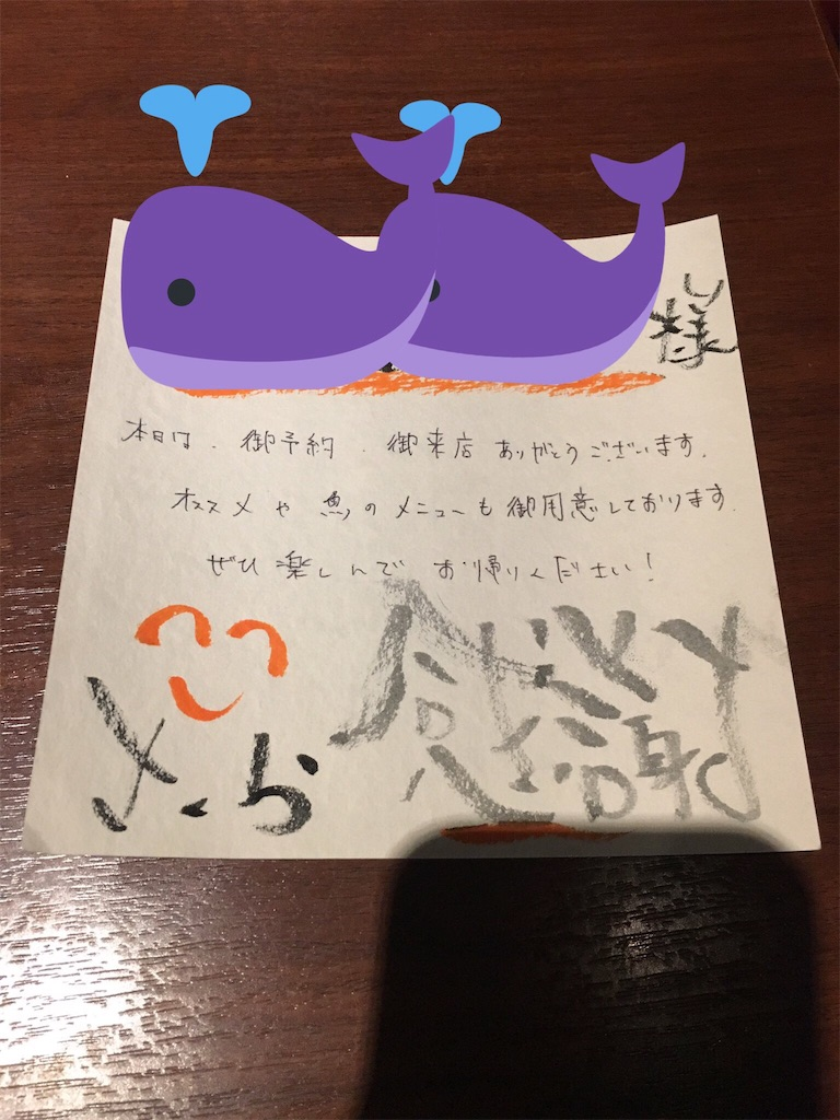 f:id:zashikiuwarashi:20181130231316j:image