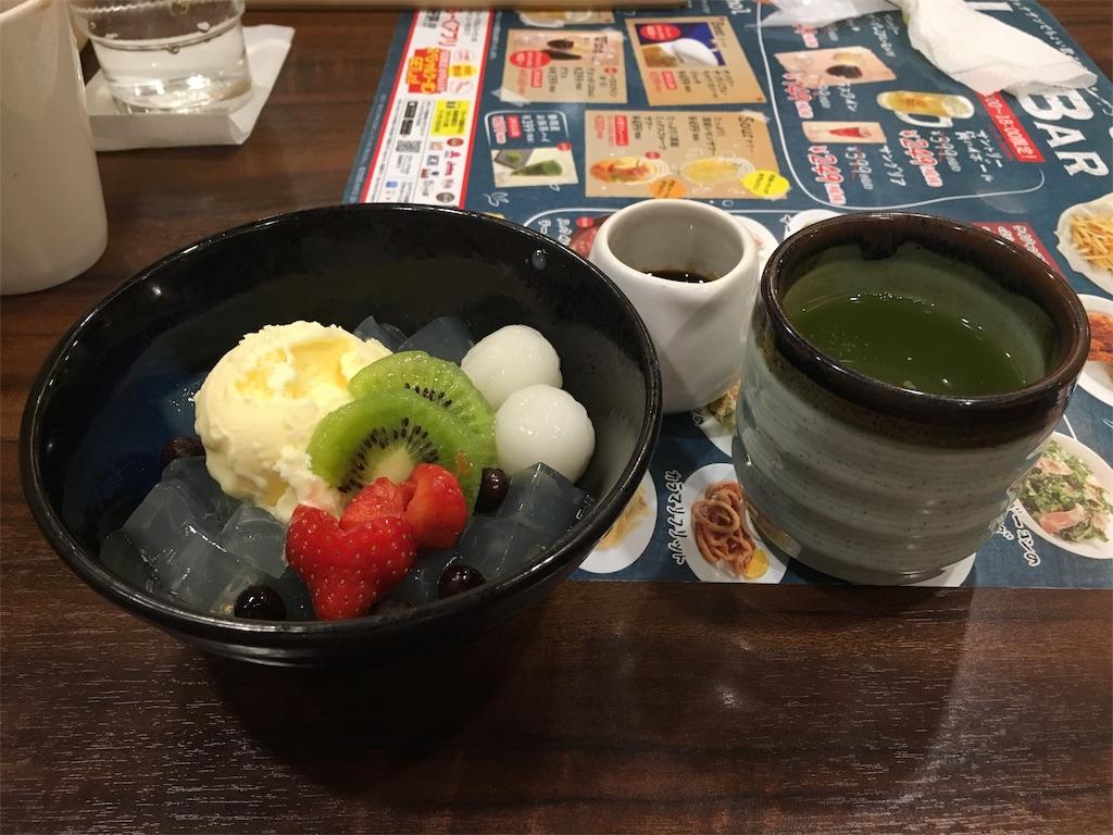 f:id:zashikiuwarashi:20181202231421j:image