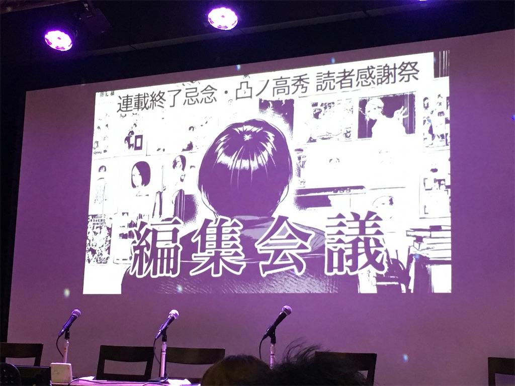 f:id:zashikiuwarashi:20181205091112j:image