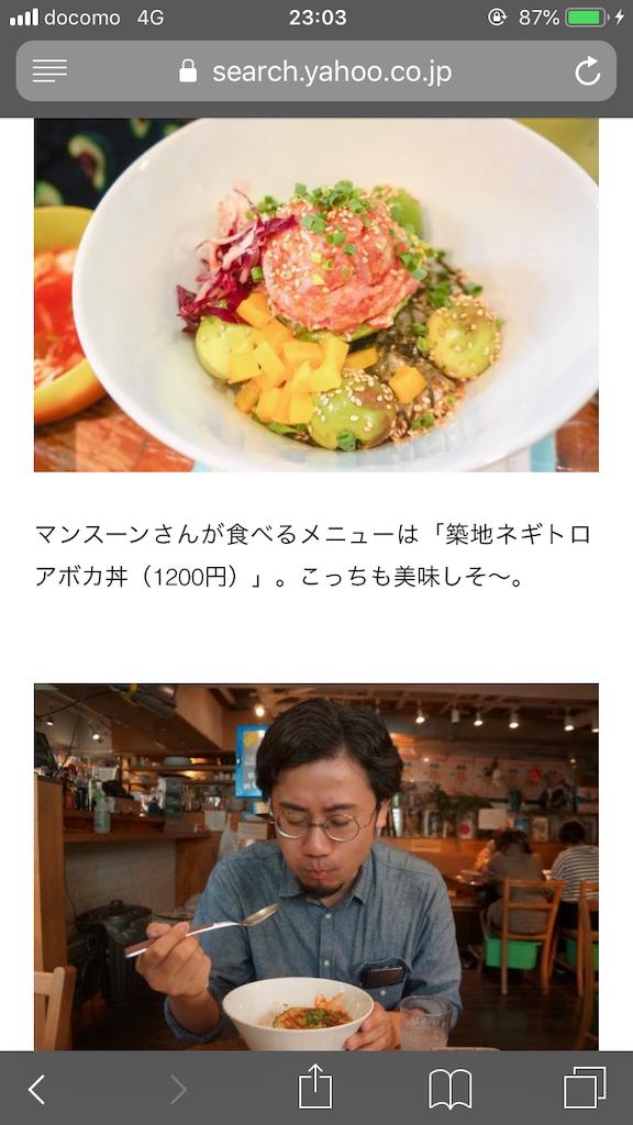 f:id:zashikiuwarashi:20181205230344p:image