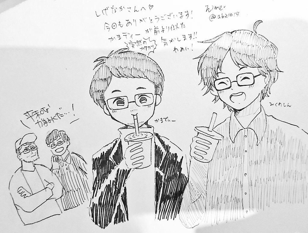 f:id:zashikiuwarashi:20181205234243j:image