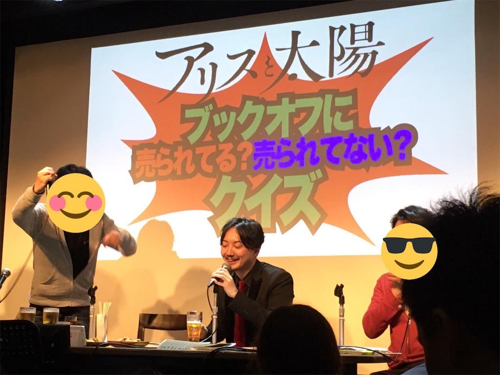 f:id:zashikiuwarashi:20181206234236j:image