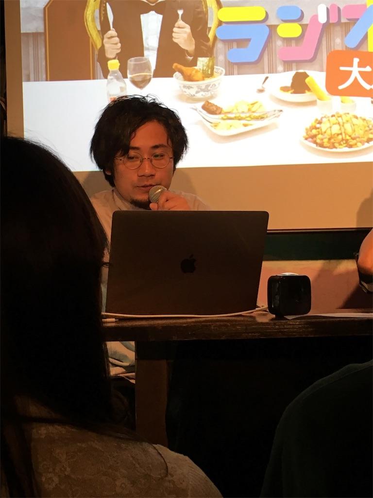 f:id:zashikiuwarashi:20181216013045j:image
