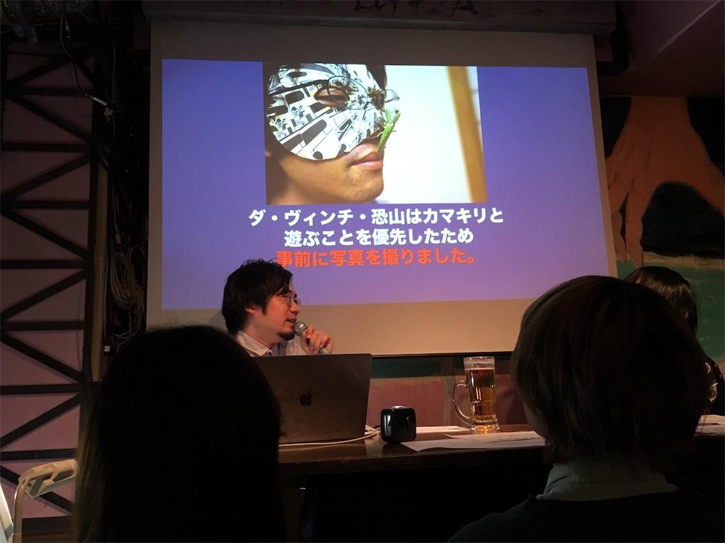 f:id:zashikiuwarashi:20181216224921j:image