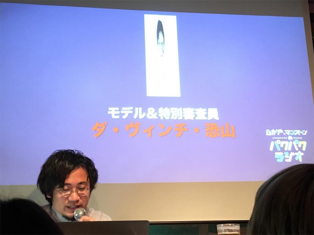 f:id:zashikiuwarashi:20181216224934j:image