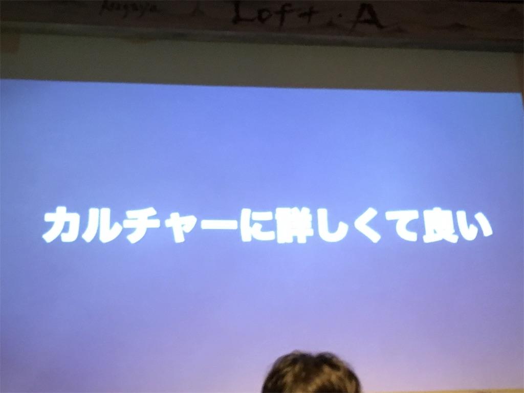 f:id:zashikiuwarashi:20181216232115j:image