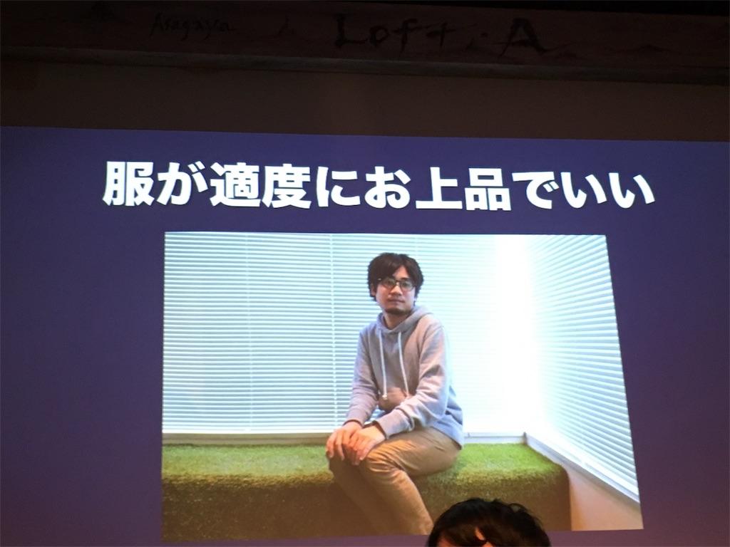 f:id:zashikiuwarashi:20181216232119j:image
