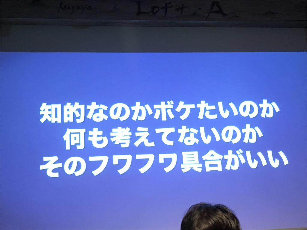 f:id:zashikiuwarashi:20181216232123j:image