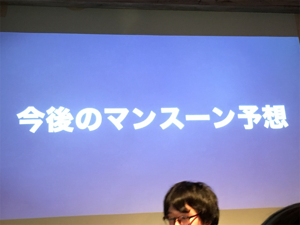 f:id:zashikiuwarashi:20181216232138j:image