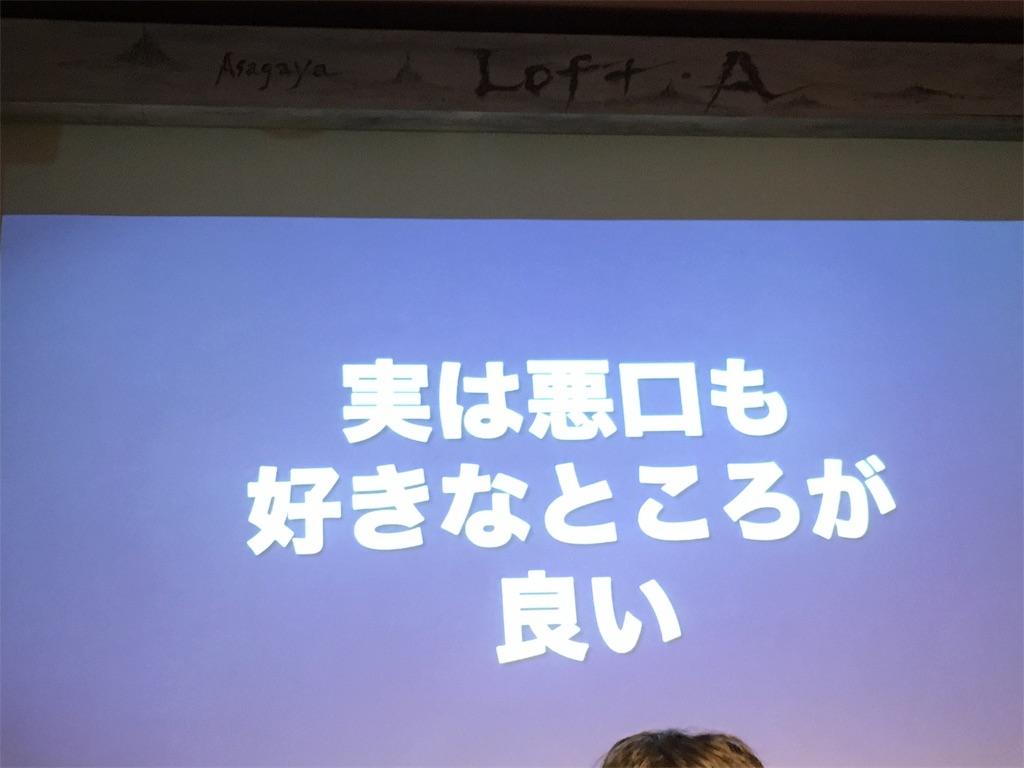 f:id:zashikiuwarashi:20181216232148j:image
