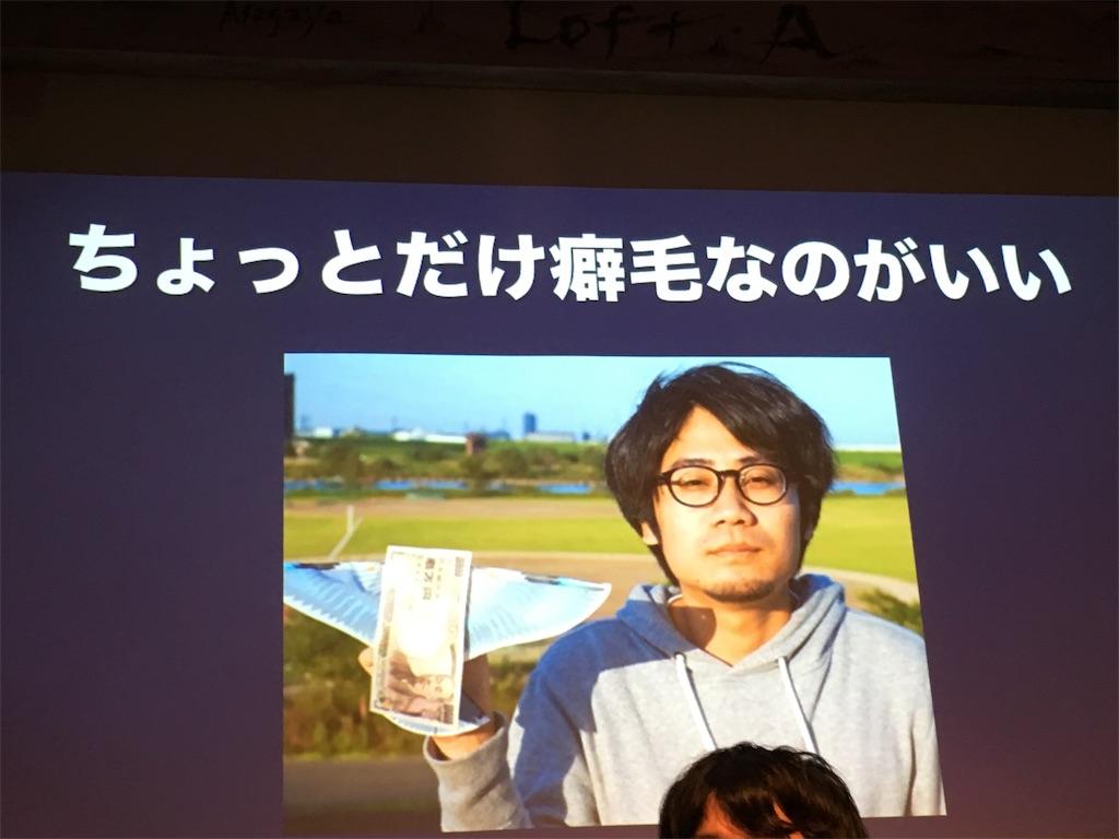 f:id:zashikiuwarashi:20181216232152j:image