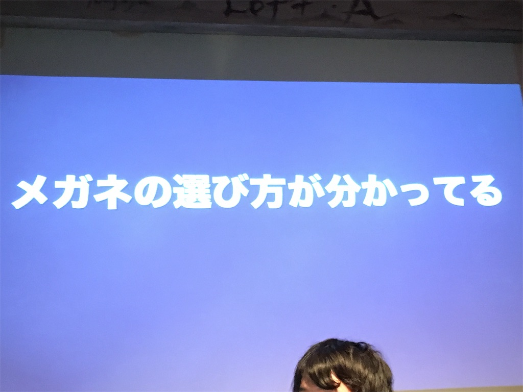 f:id:zashikiuwarashi:20181216232156j:image