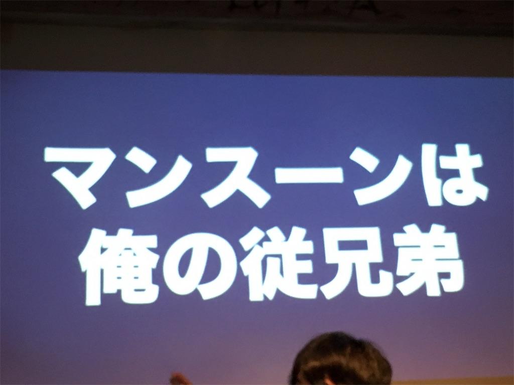 f:id:zashikiuwarashi:20181216232214j:image